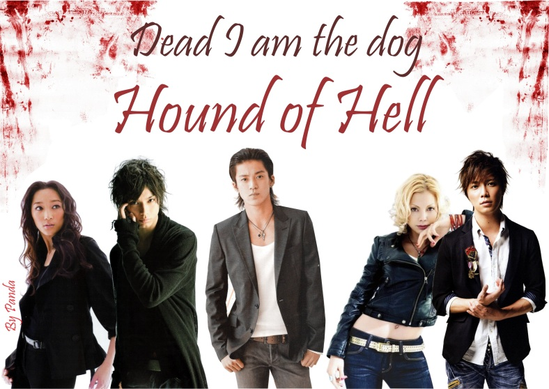 hellhoundsq